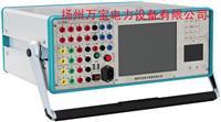 WB806微机继电保护测试仪 WB806