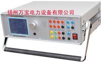 WB660微机继电保护测试仪 WB660