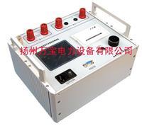 发电机转子交流阻抗测试仪 WBJZ-2000