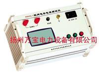 配电网电容电流测试仪 WBDRC-3
