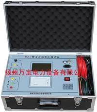变压器变比组别极性测试仪 BZC