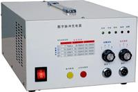 电池充放电检测仪 WBXC