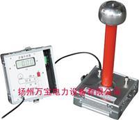 交直流阻容分压器 FRC