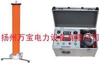 高频直流高压发生器 ZGF2000