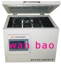 脱气震荡仪 WBZD-3