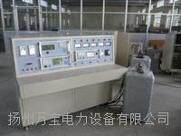 多功能变压器出厂试验台 WBYD9000