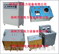 三相大电流低电压发生器 WBSLQ