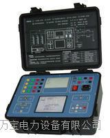 高压断路器计量测试仪 WBGKH-9000