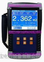 手提式直流电阻测试仪 WBZZC-9310