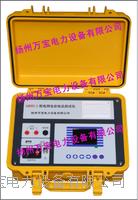 电容电流仪 WBDRC-3