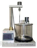 抗乳化状态测定仪