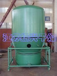高效沸腾干燥机 GFG