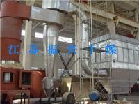 硫酸钙专用闪蒸干燥机 XZG