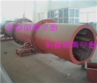 硫铵专用干燥设备 HZG
