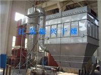 硬脂酸铝专用干燥机 XZG