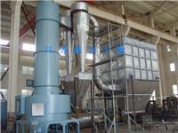 碳酸钙专用干燥机 XZG