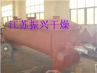双轴式桨叶干燥机 JYG