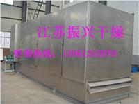 多层式带式干燥机 GFR