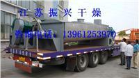 印染污泥专用干燥机 JYS