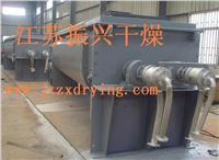 生化污泥烘干机 QJ