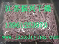 紫薯片专用烘干机 DW
