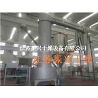 建材粉体烘干设备 XSG