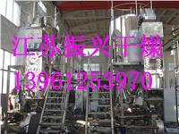 山梨酸酯钾烘干设备 LPG