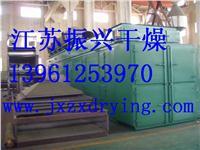 瓜子专用带式干燥设备 DW