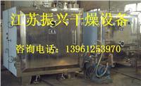 方形/圆筒形真空干燥设备 FZG/YZG