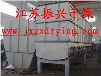 卧式沸腾干燥机 XF
