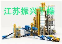普通预拌干混砂浆生产设备