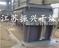 电镀污泥脱水干燥设备 JYG