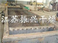 纺织印染污泥干化设备 JYG