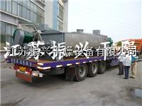 化工有机污泥专用烘干设备 JYG