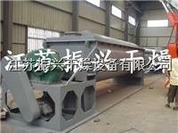 化工污泥专用双轴式桨叶干燥机 JYG