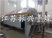皮革污泥专用干燥机 JYG
