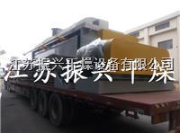 纺织污泥干化设备 JYG