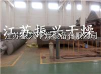 纺织印染污泥专用烘干设备 JYG
