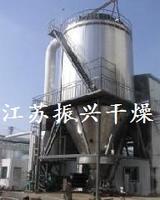 银杏液专用干燥机 LPG