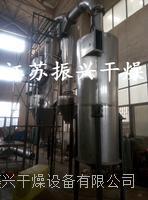 木屑专用气流干燥设备 QG