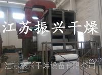 腰果专用多层带式干燥机