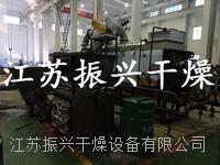 日处理30吨污泥干化设备,常州污泥烘干设备厂家