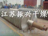 化工污泥干化设备厂家 JYG