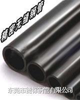 高精密磷化液压无缝钢管 23--5