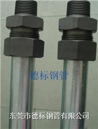 冷拔无缝钢管   4MM--76MM