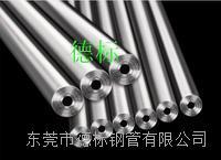白锌钢管 DIN23917