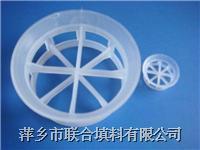塑料阶梯环Cascade Ring