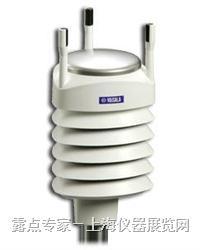 WXT520气象变送器 WXT520