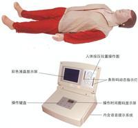 心肺复苏模拟人|心肺复苏模型 KAH-CPR600