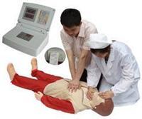 触电急救模拟人|触电急救模型 KAH-CPR300